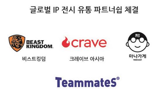 팀메이츠코퍼레이션, 크레이브아시아, 비스트킹덤, 마나가게와 콘텐츠 제휴 및 유통 파트너쉽 계약 체결
